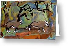 Hunters And Gemsbok Rock Art Greeting Card