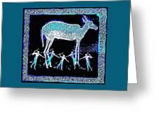 Hunters  Dream Greeting Card