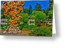 Huntington Gardens Ca Greeting Card