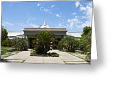 Huntington Library Conservatory Greeting Card