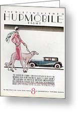 Hupmobile  1926 1920s Usa Cc Cars Dogs Greeting Card by The Advertising Archives