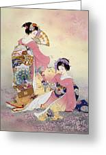 Hutari Mai Greeting Card by Haruyo Morita