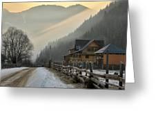 Hutsul Village Greeting Card