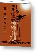 Travel To The Aloha State Greeting Card