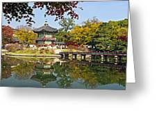 Hyangwonjeong Pavilion In Autumn Greeting Card