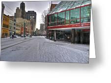Hyatt Regency Buffalo V2 Greeting Card