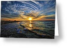 Hypnotic Sunset At Israel Greeting Card by Ron Shoshani