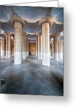 Hypostyle Room In Park Guell Greeting Card