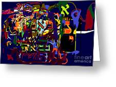 I Believe With Complete Faith In The Coming Of Mashiach 3 Greeting Card by David Baruch Wolk
