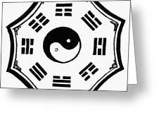 I Ching Kua Greeting Card