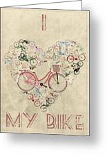 I Heart My Bike Greeting Card by Andy Scullion