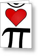 I Heart Pi Greeting Card