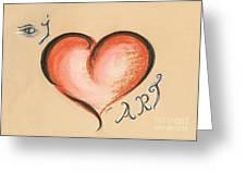 I Love Art Greeting Card