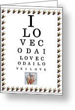 I Love Coda Eye Chart Greeting Card