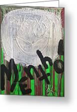 I Love Menthol Smokes Greeting Card by Lisa Piper