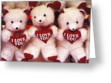 I Love You Bears Greeting Card
