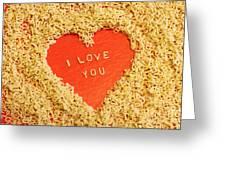 I Love You Greeting Card by Lars Ruecker
