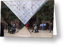 I M Pei Pyramid Inside The Louvre Entrance Greeting Card