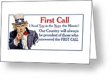 I Need You In The Navy - Uncle Sam Wwi Greeting Card