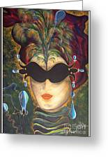 I Put A Spell On You... Greeting Card
