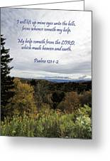 I Will Lift Up My Eyes Greeting Card