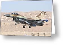 Iaf F-16c Jet Fighter Greeting Card
