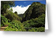 Iao Needle - Iao Valley Greeting Card