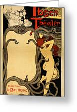Ibsen Theater  Greeting Card