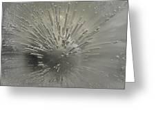 Ice Abstract II Greeting Card