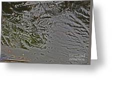 Ice Abstration 1 Greeting Card