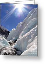 Ice And Sun Greeting Card