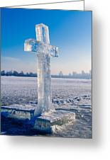 Ice Cross On The Frozen Dniepr Greeting Card