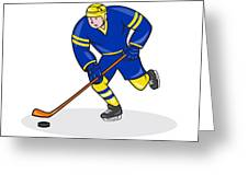 Ice Hockey Player Side With Stick Cartoon Greeting Card