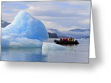 Iceberg Ahead Greeting Card
