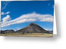 Iceland Cloudscape Panorama Greeting Card