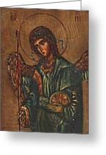 Icon Of Archangel Michael - Painting On The Wood Greeting Card