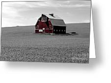 Icon Of The Palouse Greeting Card