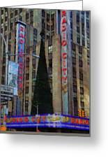 Iconic Radio City Greeting Card