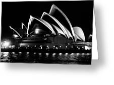 Iconic Sydney Opera House Greeting Card