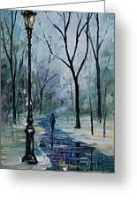 Icy Path - Palette Knife Oil Painting On Canvas By Leonid Afremov Greeting Card
