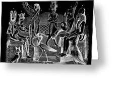 Idols  Of Egypt Greeting Card