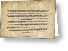 If By Rudyard Kipling Typography On Watercolor Greeting Card