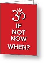 If Not Now 1 Red Greeting Card
