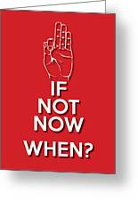 If Not Now 2 Red Greeting Card
