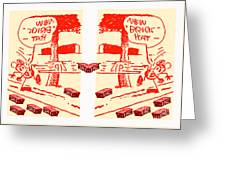 Ignatz Parallel Universe Screenprint Greeting Card by Charlie Spear