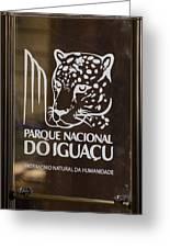 Iguacu National Park - Brazil Greeting Card