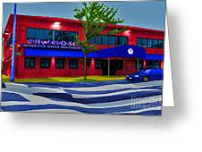 Ikaros Restaurant Baltimore Greeting Card
