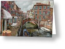 Il Fosso Ombroso Greeting Card