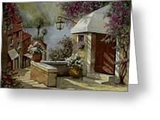 Il Lampione Oltre La Tenda Greeting Card