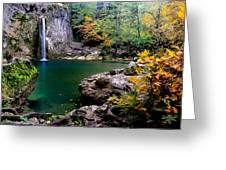 Ilica Waterfall - 2 Greeting Card